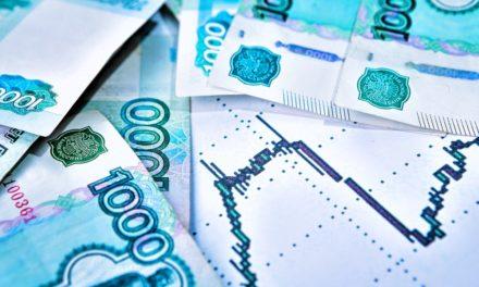 Russlands National Settlement Depository (NSD) arbeitet an einem blockchain-basierten Projekt