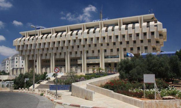 Zentralbank von Israel stuft Kryptowährungen als Vermögenswerte ein