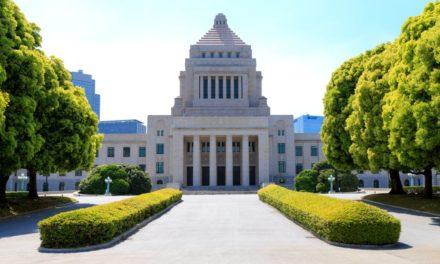 Japan: Opposition fordert Steuererleichterungen für Krypto-Anleger