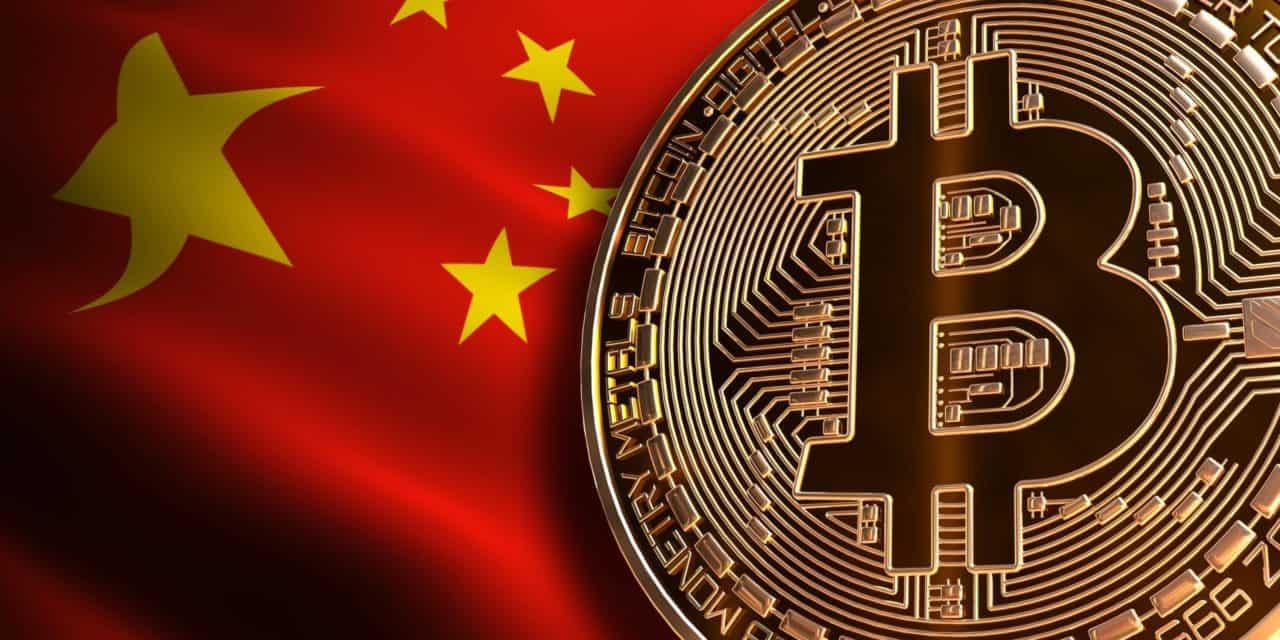 Warum China die Mining-Industrie trotz Bitcoin-Bann dominiert