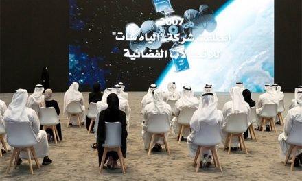 Emirate wollen zur Venus und auf einem Asteroiden landen